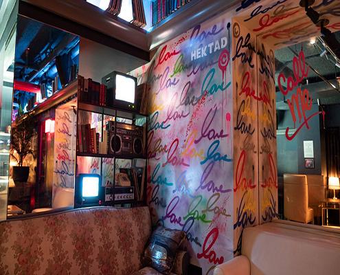 Msn Boogie Room